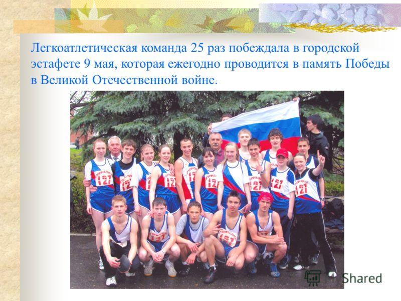 Классы среднего звена неоднократно становились победителями городского соревнования «Класс года».