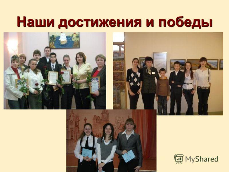 Участники акции «Здоровое поколение» в г. Казани
