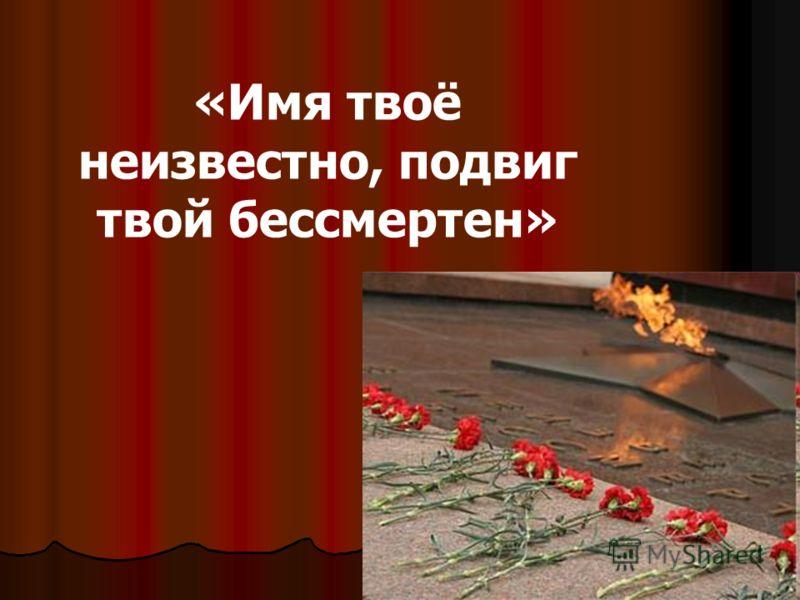 http://images.myshared.ru/4/238049/slide_1.jpg
