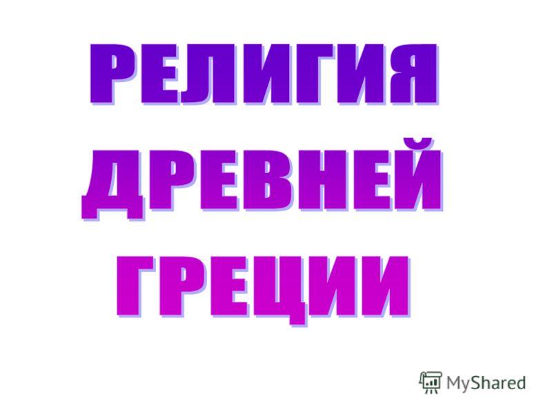 Презентация на тему Московский Институт Открытого Образования  3