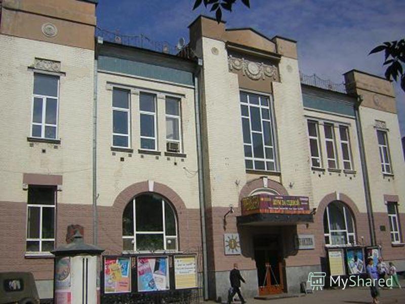 4 октября 1918 года в Саратове открылся «бесплатный для детей пролетариата и крестьян драматический театр». Играли «Синюю птицу» М. Метерлинка. С 1930 года Саратовский детский театр стал называться театром юного зрителя. В 1988 году ТЮЗу присвоено зв