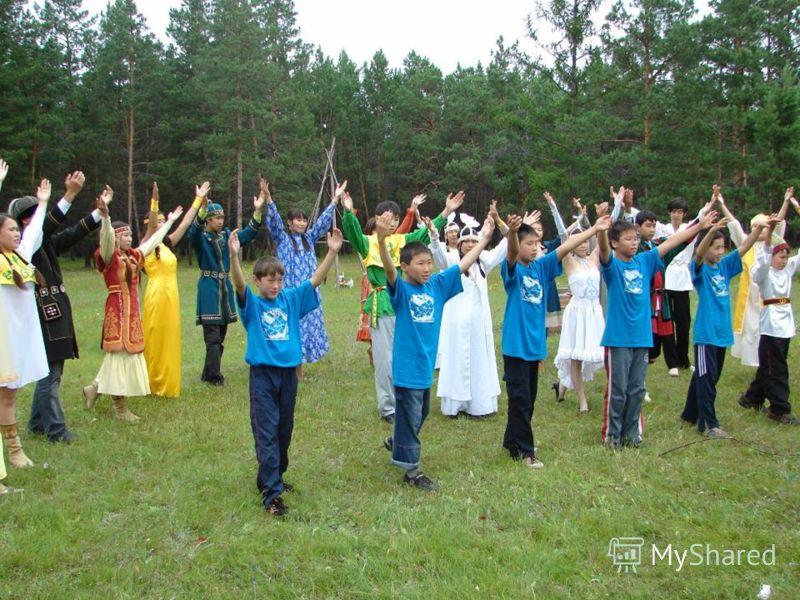 Проведения в рамках работы летней школы национального праздника