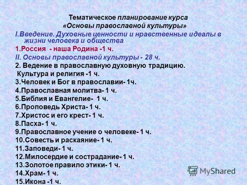 Решебник по русскому Яз 4кл Бунеев
