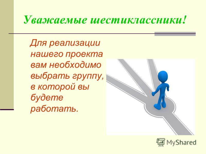 Выяснить, какую роль играют наречия в языке и в нашей речи. Проследить пути их появления в русском языке Понять, почему наречия так называются.