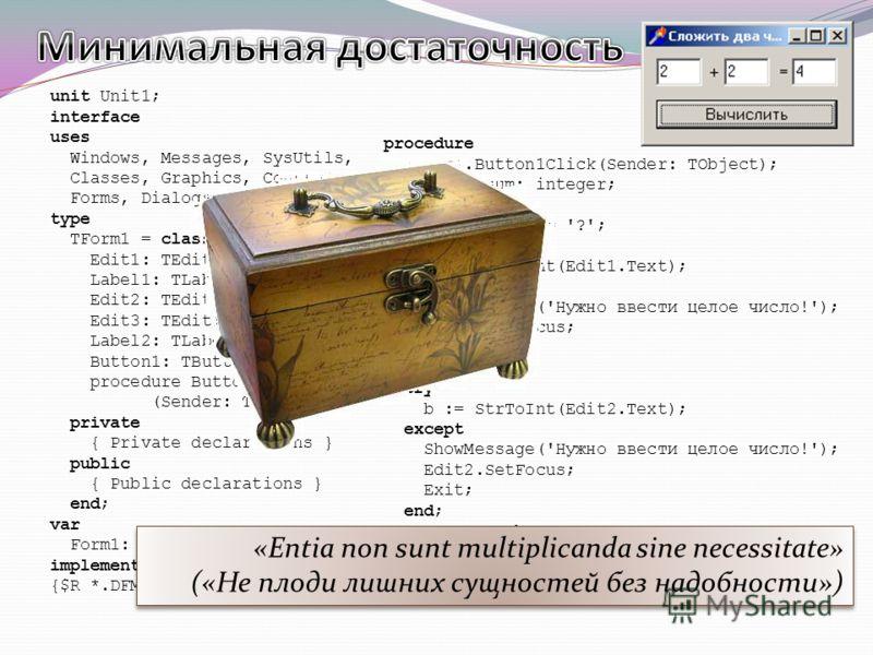 unit Unit1; interface uses Windows, Messages, SysUtils, Classes, Graphics, Controls, Forms, Dialogs, StdCtrls; type TForm1 = class(TForm) Edit1: TEdit; Label1: TLabel; Edit2: TEdit; Edit3: TEdit; Label2: TLabel; Button1: TButton; procedure Button1Cli
