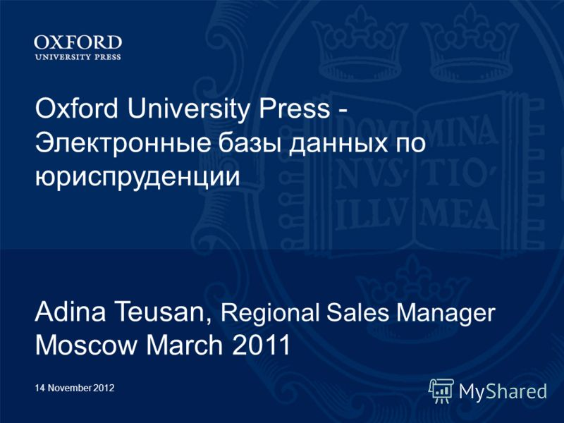 14 November 2012 Oxford University Press - Электронные базы данных по юриспруденции Adina Teusan, Regional Sales Manager Moscow March 2011