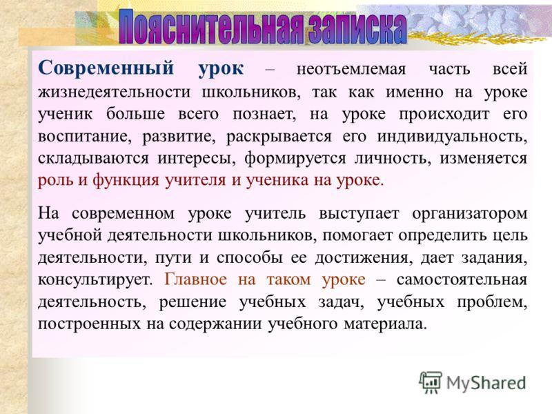 Т в борисевич учитель биологии моу
