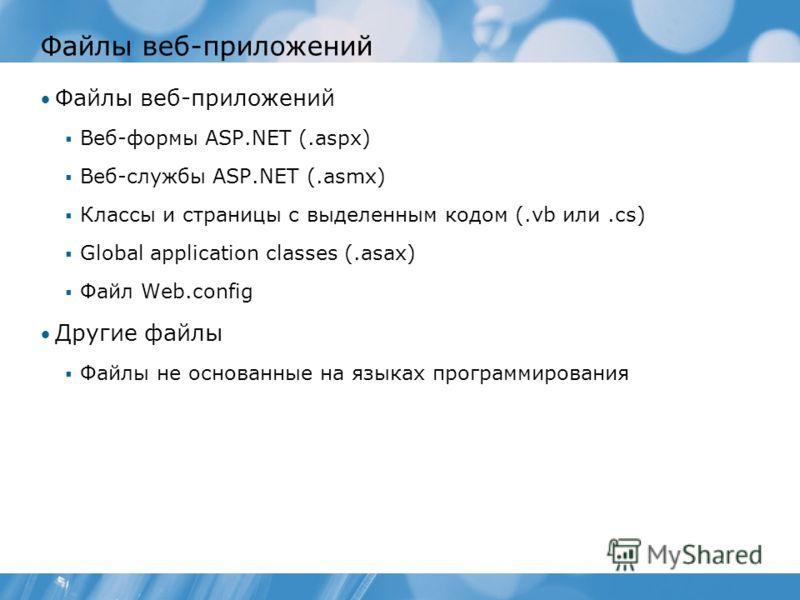 Веб технологии и современные средства