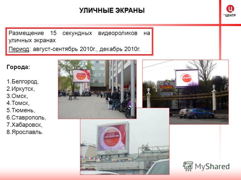 Радио Шансон теперь в Хабаровске Официальный сайт