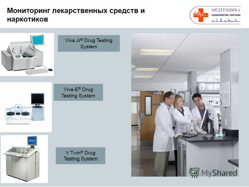 План больницы dwg