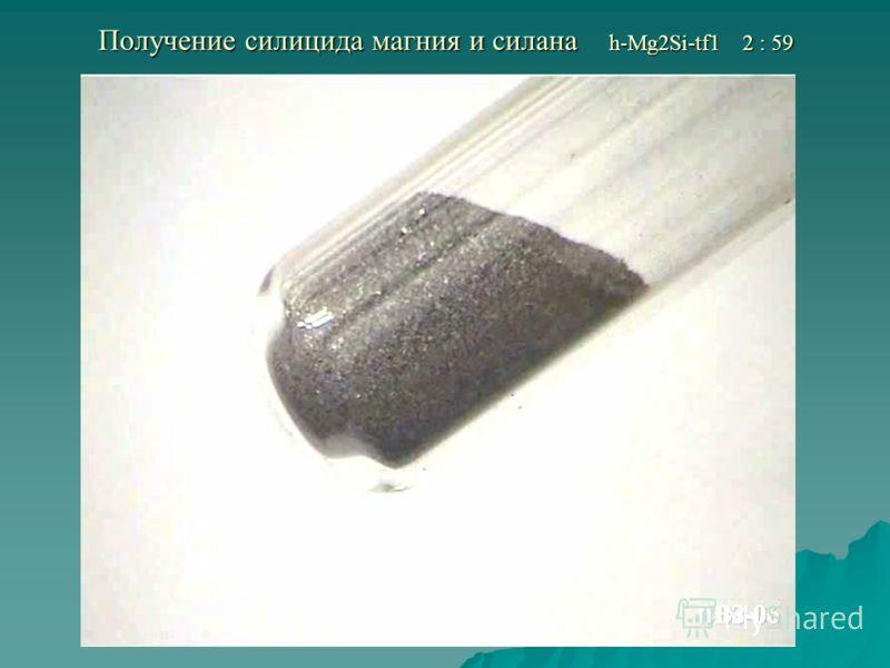 Получение силицида магния и силана h-Mg2Si-tf1 2 : 59