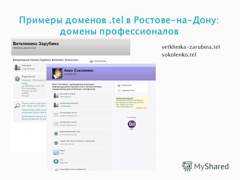 vetklinika-zarubina.tel sokolenko.tel