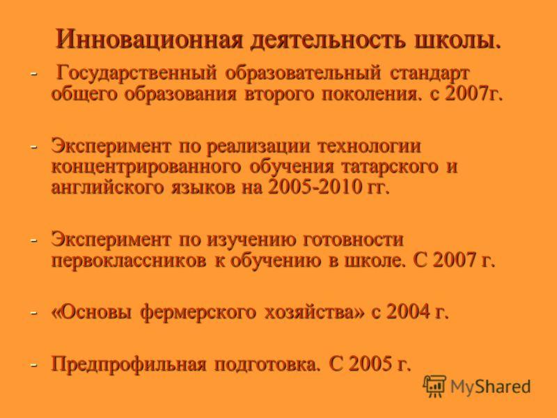 Итоги работы учителей по результативности районных олимпиад 2006- 2007 уч. год.