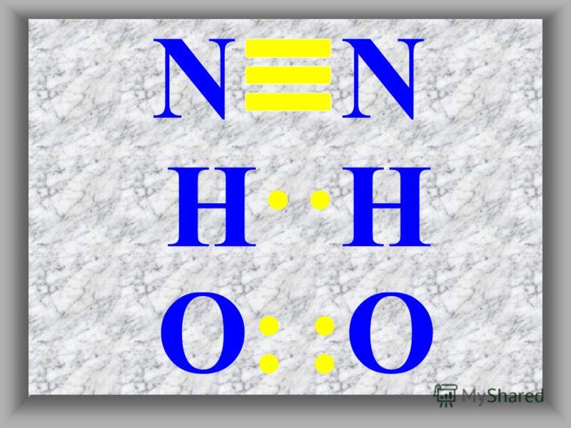 NN Н·Н··Н·Н О:О::О:О