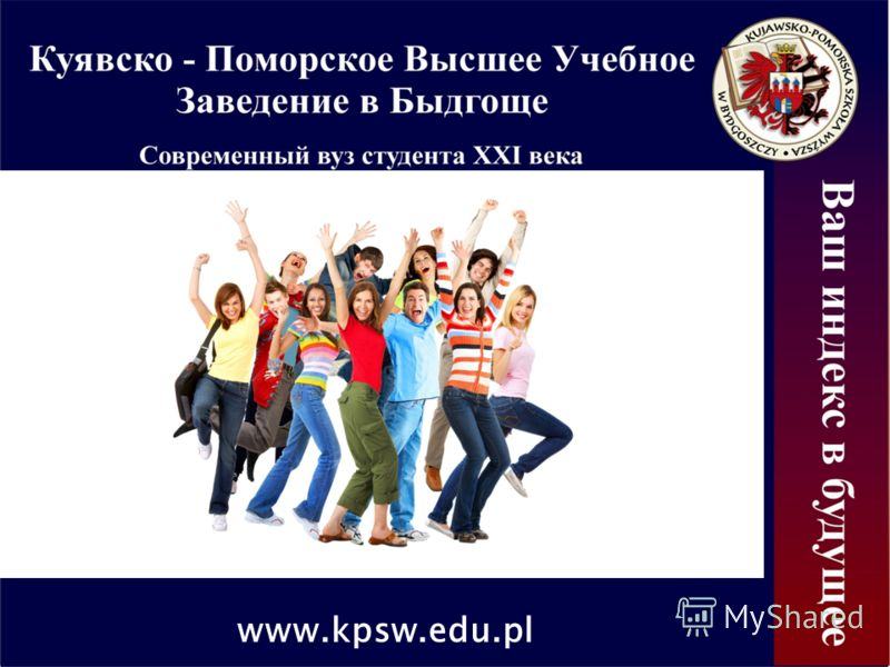 www.kpsw.edu.pl