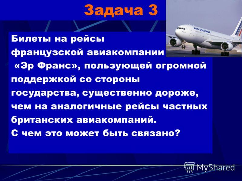 Задача 2 К какой экономической системе можно отнести Россию во времена Ивана Грозного?