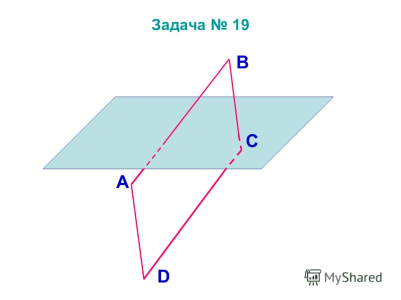 Задача 19 A B C D