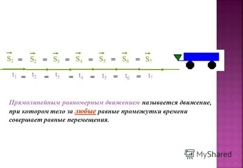 Задача распадается на две: зная расстояние от автофургона до места ДТП и возможную скорость движения ребёнка, найти время движения ребёнка от автофургона до места ДТП учитывая найденное время и расстояние от дорожного знака до места ДТП, найти скорос