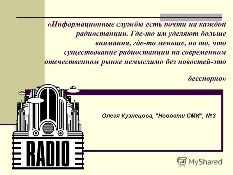 Автор проекта: Усс Наталия Константиновна, зам.директора по ВР МОУ СОШ 3, г. Кушва