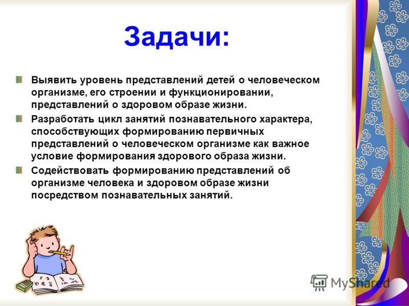 мультфильм здоровый образ жизни