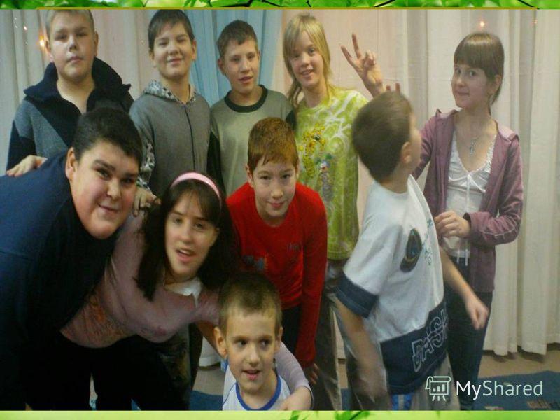 Цель проекта: Создание комфортных социально- культурных, бытовых условий, как основы положительной социальной адаптации и личностного развития воспитанников школы-интерната, оставшихся без попечения родителей, являющихся детьми- сиротами и детьми-инв