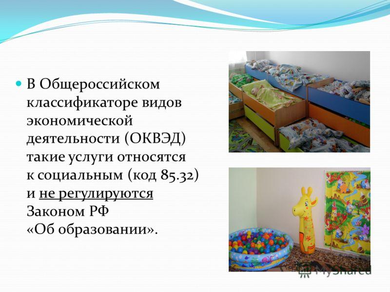 Вязаное болеро для зимы - dostavka-vyborg ru