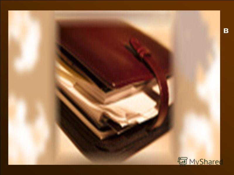 Автор может хранить в портфолио все, что считает свидетельством собственных усилий в изучении материала, прогресса или достижений по данной теме (разделу, предмету). Каждый сертификат, помещенный в портфолио, должен сопровождаться кратким рефлексивны