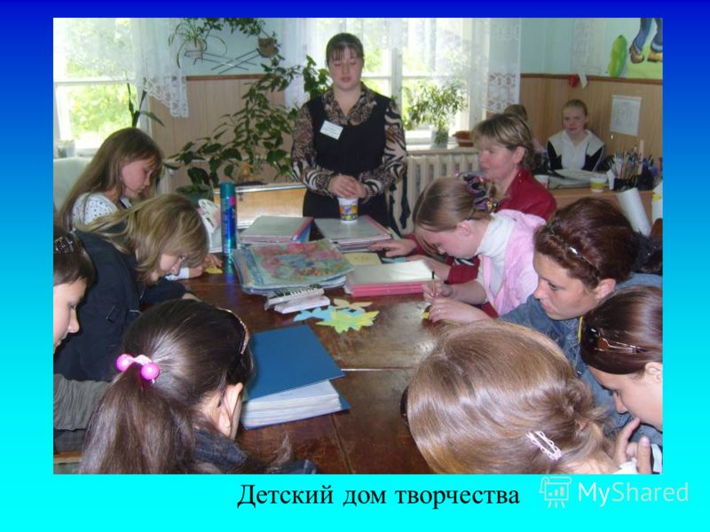 Детский дом творчества