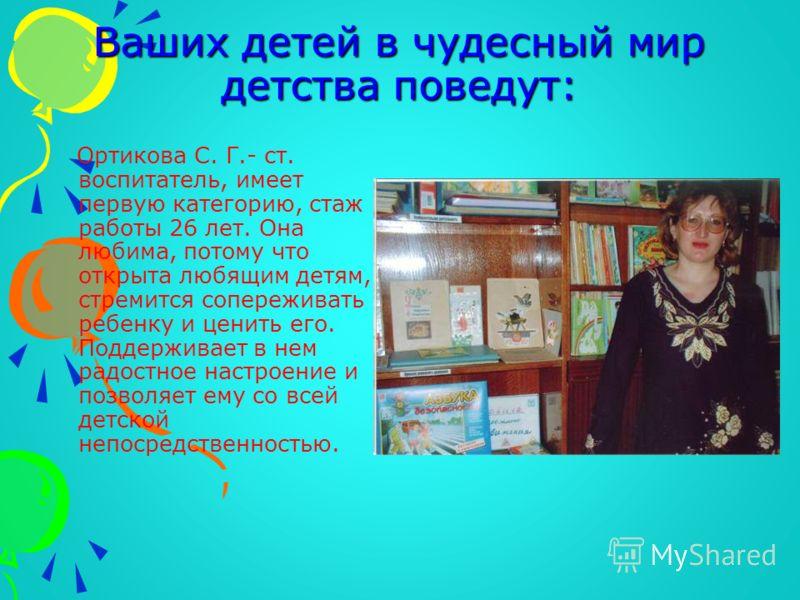Дошкольная группа МОУ «Алгашинская СОШ »