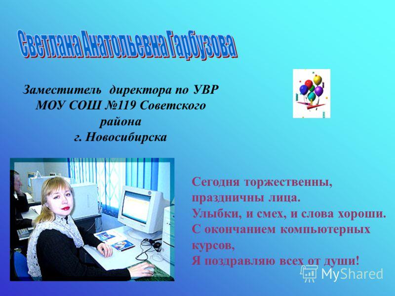 Директор Жеребцовской ООШ 39 Новосибирского района Новосибирской области Моя цель: возродить деревню через возрожденную школу. Наша школа была основана почти 100 лет назад, в 1905 году.