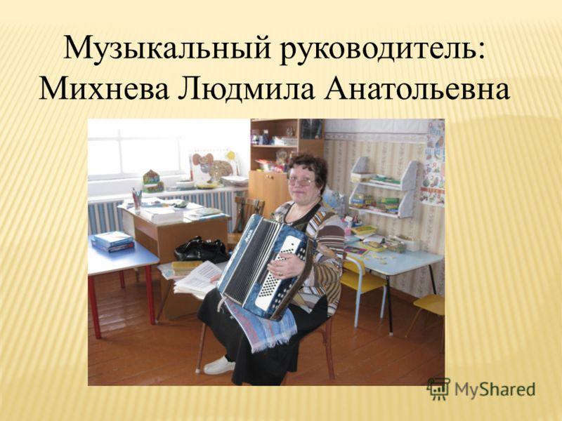 3 воспитателя: Кузнецова Светлана Ивановна Сапронова Ольга Алексеевна Карапузова Татьяна Васильевна