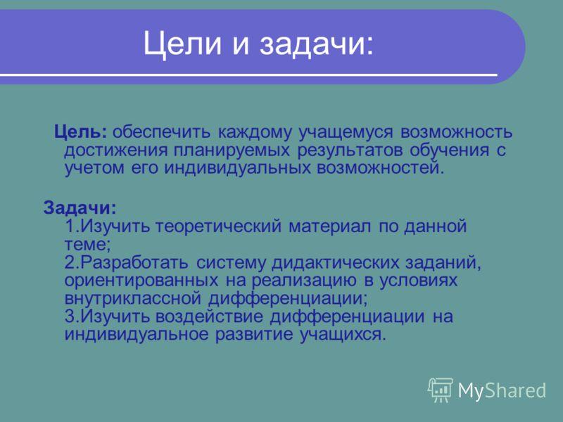 Автор работы: Алексеева Надежда Анатолиевна, учитель начальных классов МОУ «Бишевская школа – детский сад»