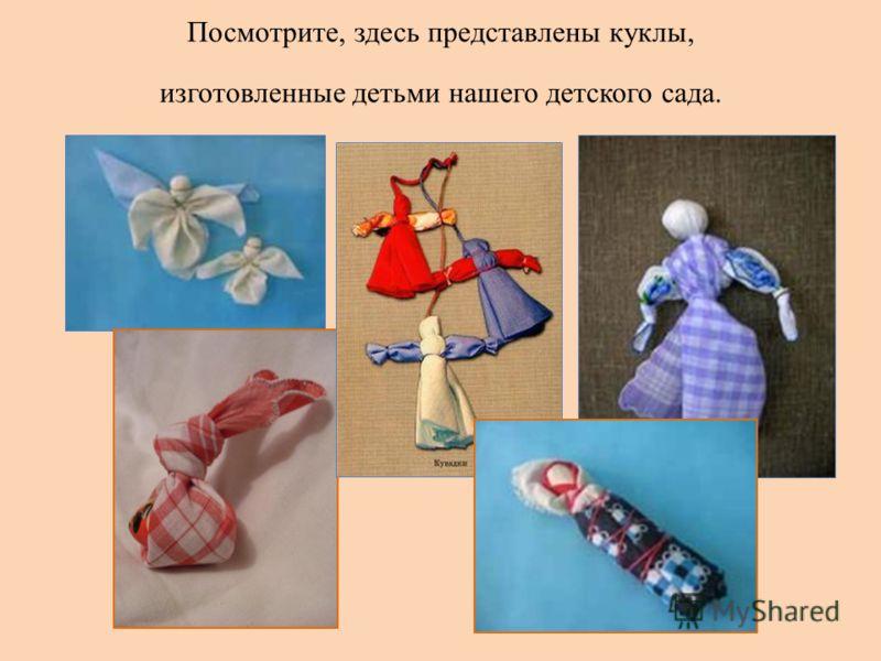 По сути своей кукла – это отображение образа человека или животного, которое сделано из самого разнообразного материала: ткани, кожи, бумаги, дерева, пластмассы, а также других материалов. А какие куклы вы покупаете своим детям? В какие игры ребёнок