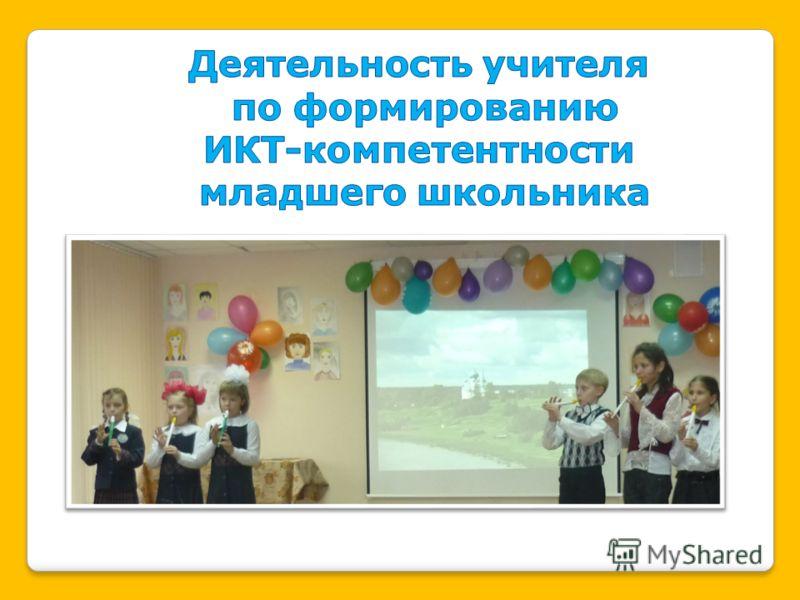 знакомство с часами в начальной школе