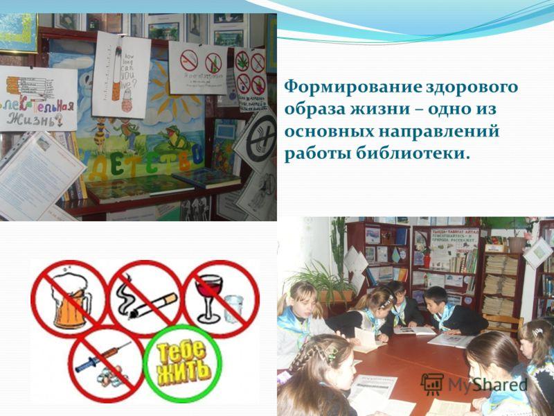 Библиотекарь популяризирует литературу по самопознанию и нравственному воспитанию. Был проведён урок доброты «Наша мама», посвящённый 70-летию С.А. Назарбаевой.