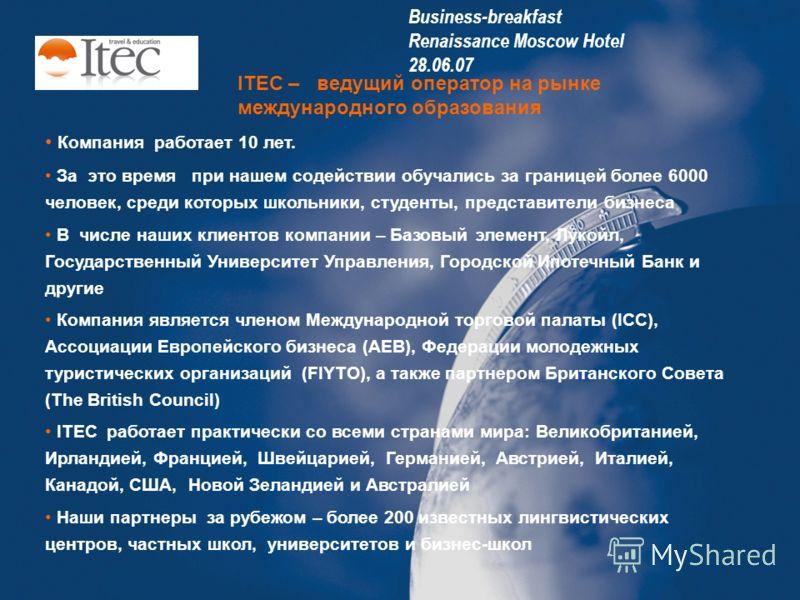 ITEC – ведущий оператор на рынке международного образования Компания работает 10 лет. За это время при нашем содействии обучались за границей более 6000 человек, среди которых школьники, студенты, представители бизнеса В числе наших клиентов компании