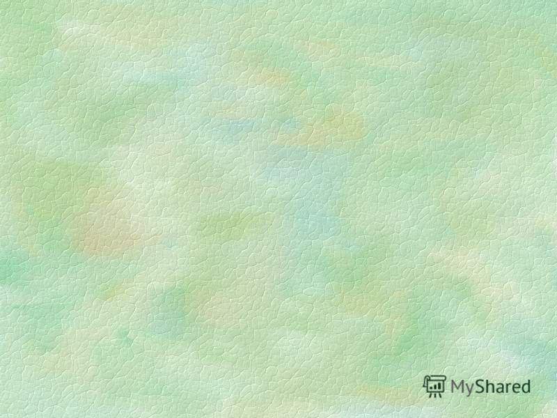 Ход обобщающего урока: выставка детских рисунков §На уроке обращаемся к седьмому дню творения: §Седьмой день: суббота §Так совершены небо и земля и все воинство их. И совершил Бог к седьмому дню дела Свои, которые он делал, и почил в день седьмой от