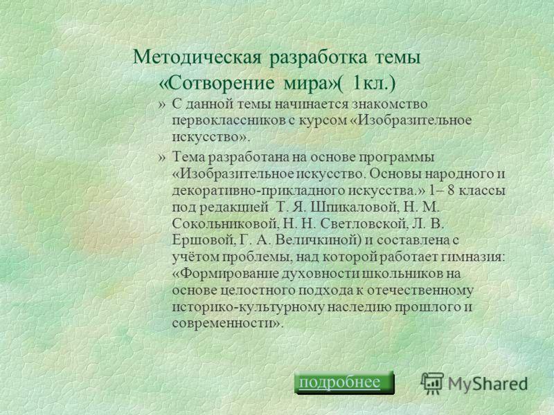Об автореО проекте