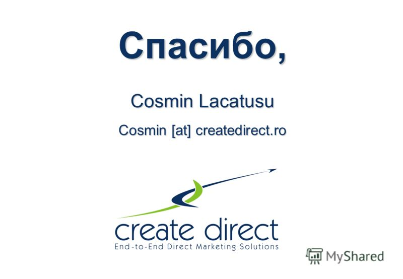05/06/1127 Спасибо, Cosmin Lacatusu Cosmin [at] createdirect.ro
