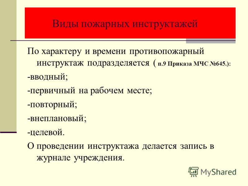 Обеспечение безопасности баз данных ворота джанкоя — canon-centre. Ru.