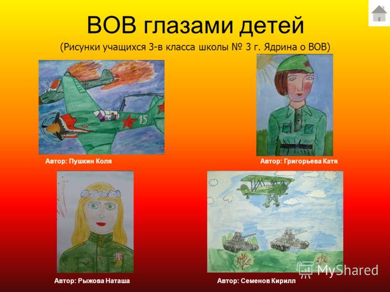 рисунки учащихся: