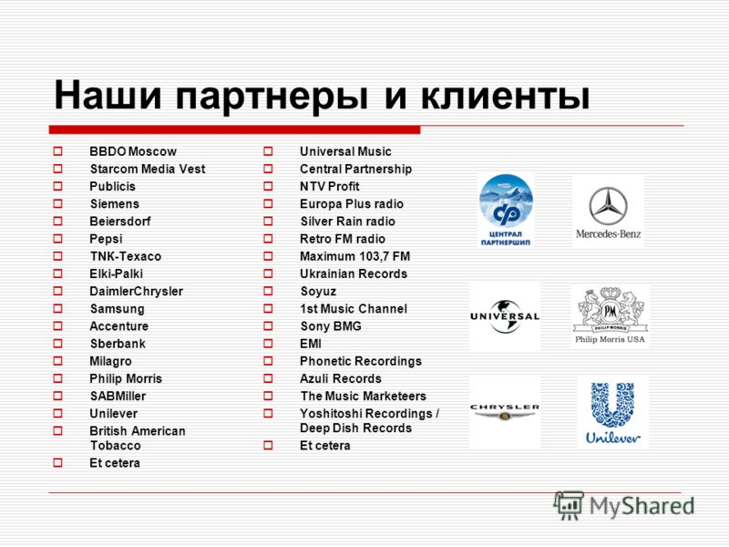 Universal Music Central Partnership NTV Profit Europa Plus radio Silver Rain radio Retro FM radio Maximum 103,7 FM Ukrainian Records Soyuz 1st Music Channel Sony BMG EMI Phonetic Recordings Azuli Records The Music Marketeers Yoshitoshi Recordings / D