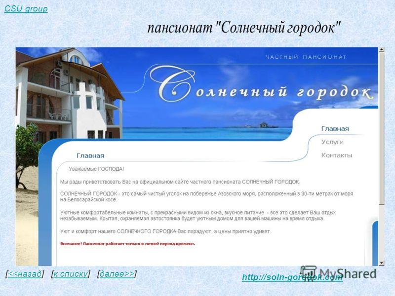 http://vip-souvenirs.com [ >]  CSU group