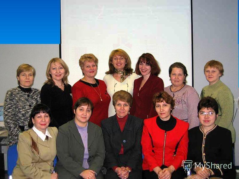 Поток 91, группа 1, 26 января - 30 января 2004 г.
