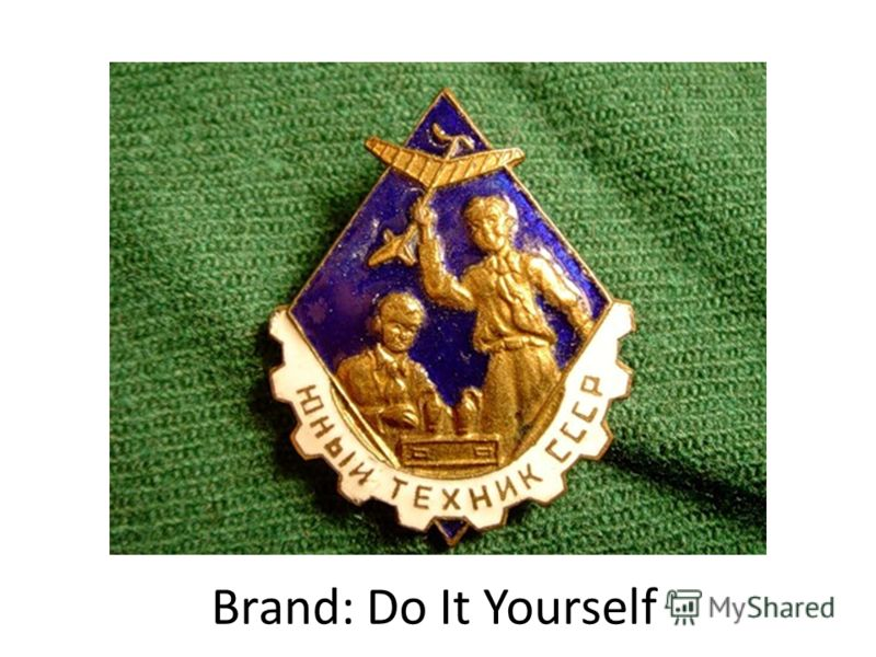 Brand: Do It Yourself