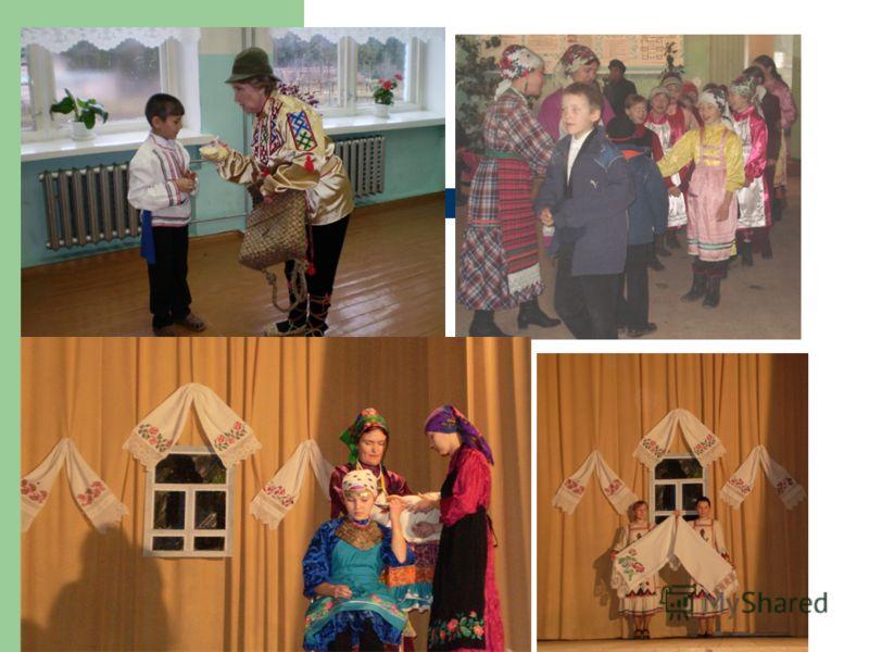 Воспитательная деятельность по программе «Шаер»