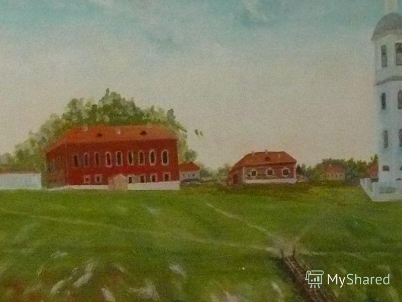 Geschichte Unsere Schule hat eine lange und interessante Geschichte. Im Zahre 1861 wurde die erste Mädchen- und Jungenschule eröffnet. Die Schule wurde von dem Bürger Roman Nikolaewitsch Wnukow gebaut.In der Schule haben die Kinder aus den Dorfen Bol