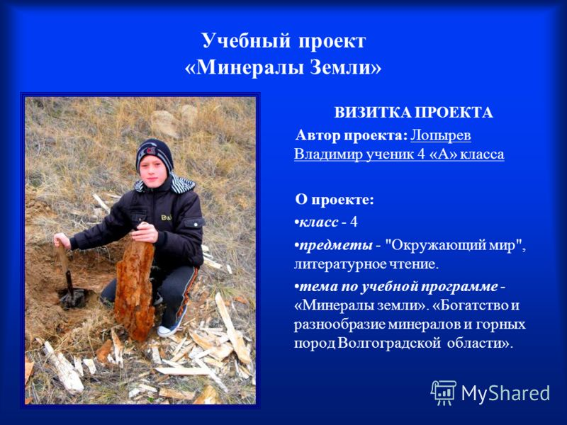 Гдз Решебник по русскому языку 8 Класс Макарычев
