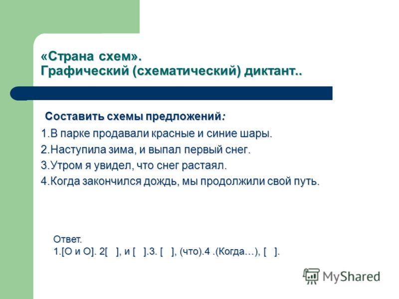 slide_24.jpg