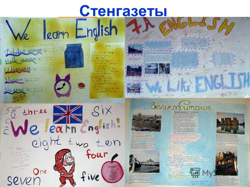 знакомство со страной изучаемого языка